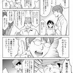 【マンガ】で分かる依存症治療「1日でもいいから、やめられる!?」