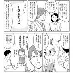 【マンガ】で分かる依存症治療「依存してないときに、ごほうびを!」