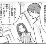 【マンガ】で分かるネット・スマホ依存症「デジタルとリアルの決定的な差!」