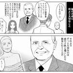 【マンガ】で分かるネット・スマホ依存症「脳のためには、家族と過ごせ!」