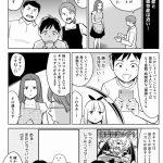 【マンガ】で分かるネット・スマホ依存症「無料ゲームで失う時間は戻らない!」